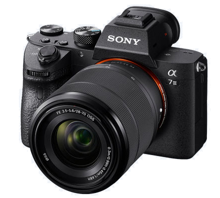 Sony A7 III Mirrorless Camera & 28-70mm FE OSS Lens Kit