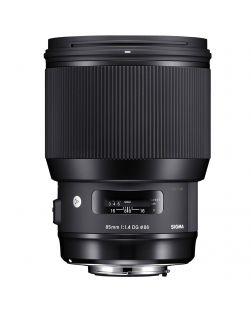 Sigma 85mm f1.4 DG HSM ART Lens (Canon EF Fit)