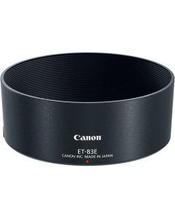 Canon Lens Hood ET-83E for 85mm f1.4L IS USM