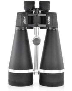 Hilkinson Skyline 20x80 Binoculars