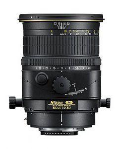 Nikon 85mm f2.8D PC-E NIKKOR
