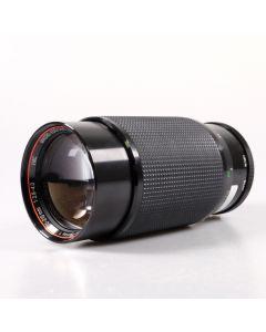 Used Vivitar 70-210mm F2.8/4 Series 1 Zoom Lens (Minolta MD Fit)