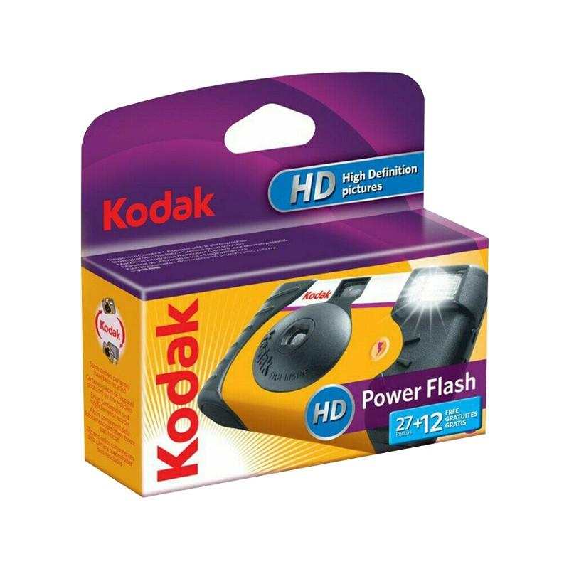 Kodak Power Flash Single Use Camera (39 Exposures)
