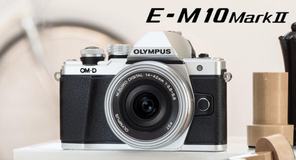Olympus Announces E-M10 Mark II