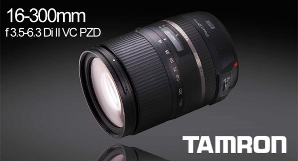 NEW Tamron super SUPER Zoom (Updated)